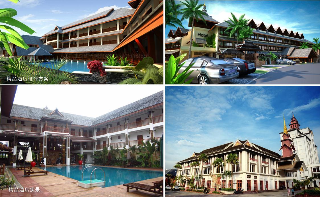 傣泰精品酒店设计