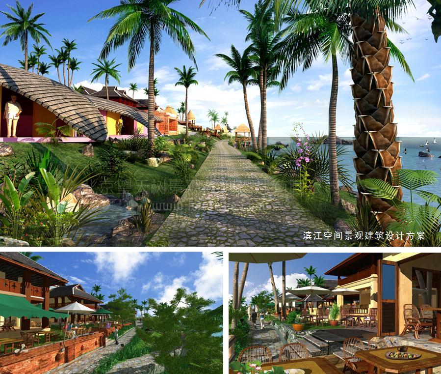 东南亚滨江主题公园设计