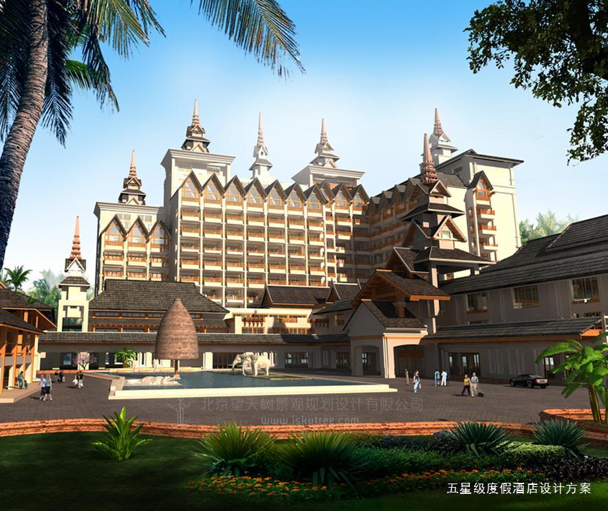 五星级度假酒店建筑设计