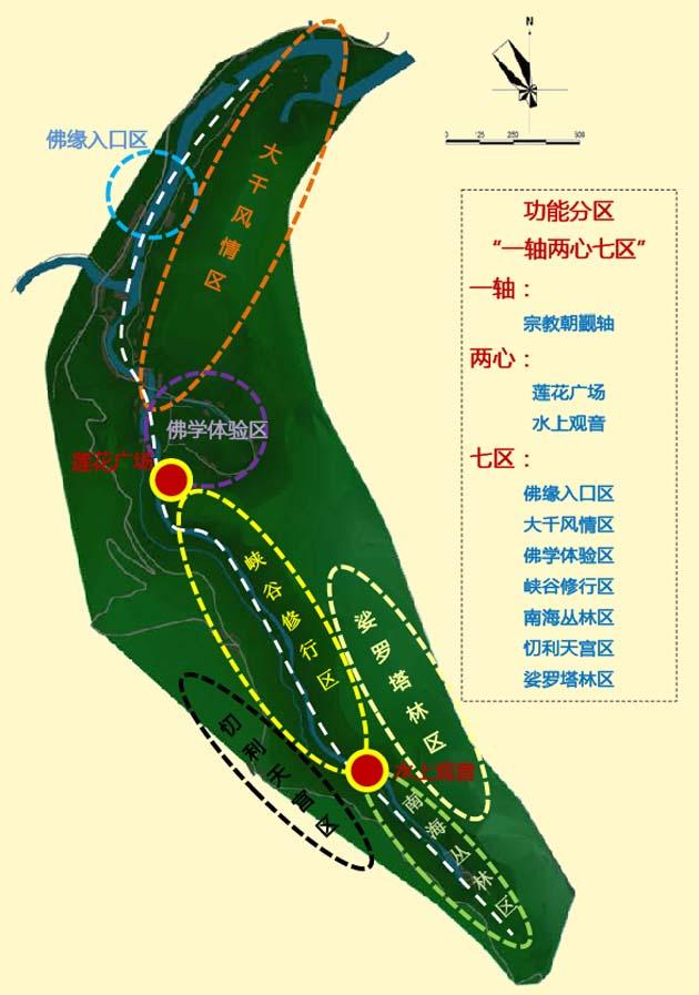 佛教文化景区规划设计