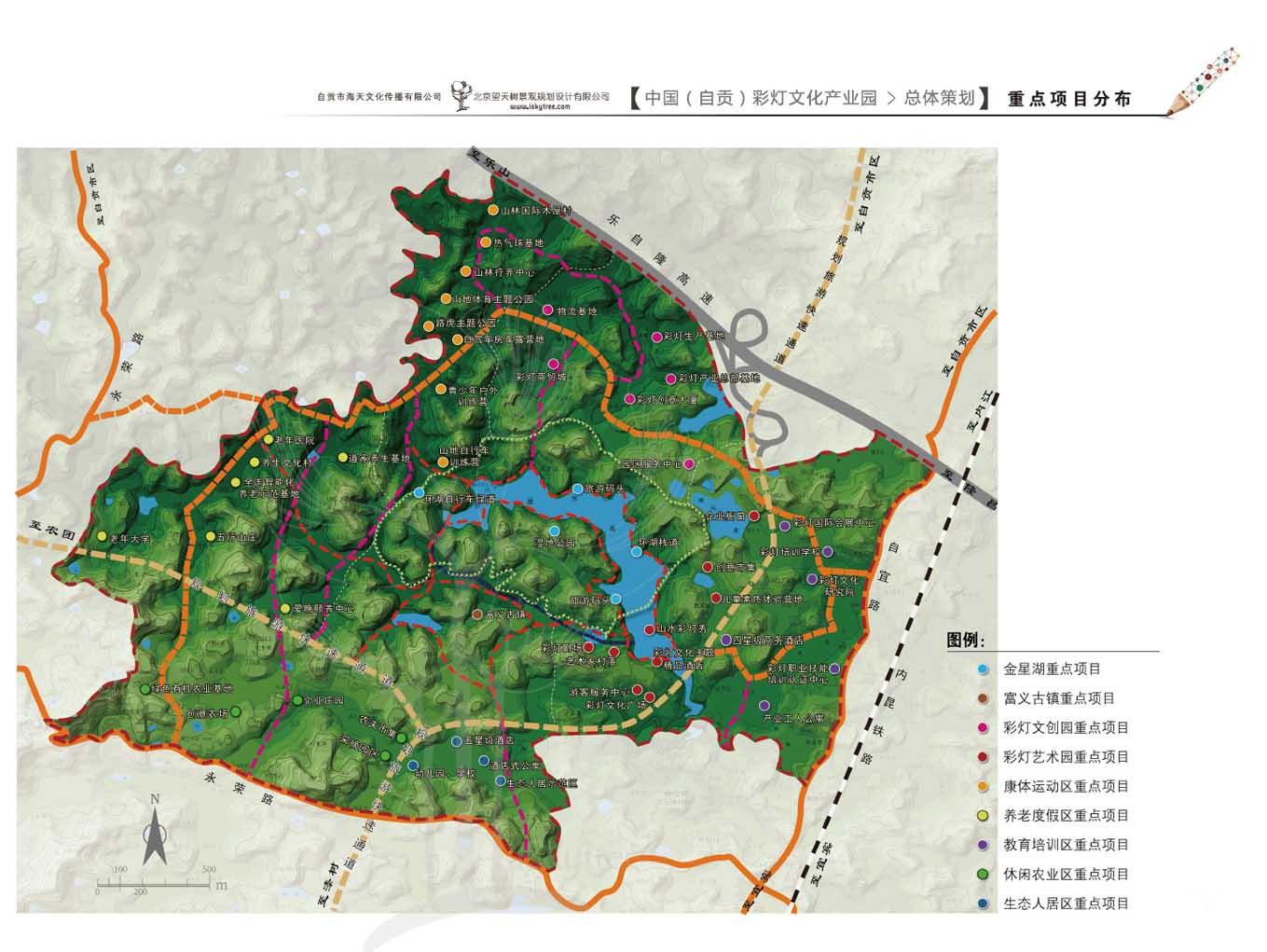 自贡彩灯文化产业园重点项目分布