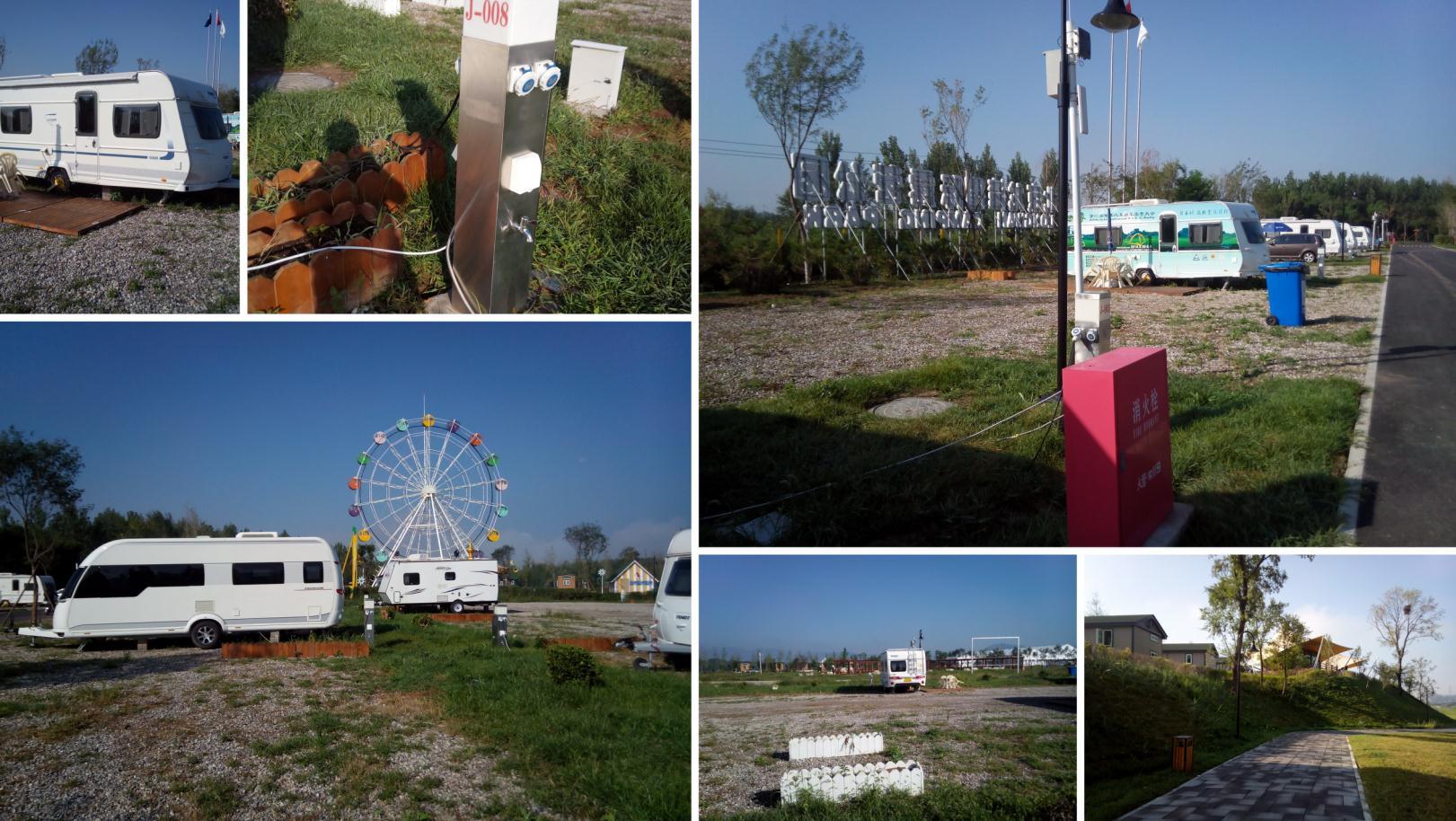 自驾车房车营地设施