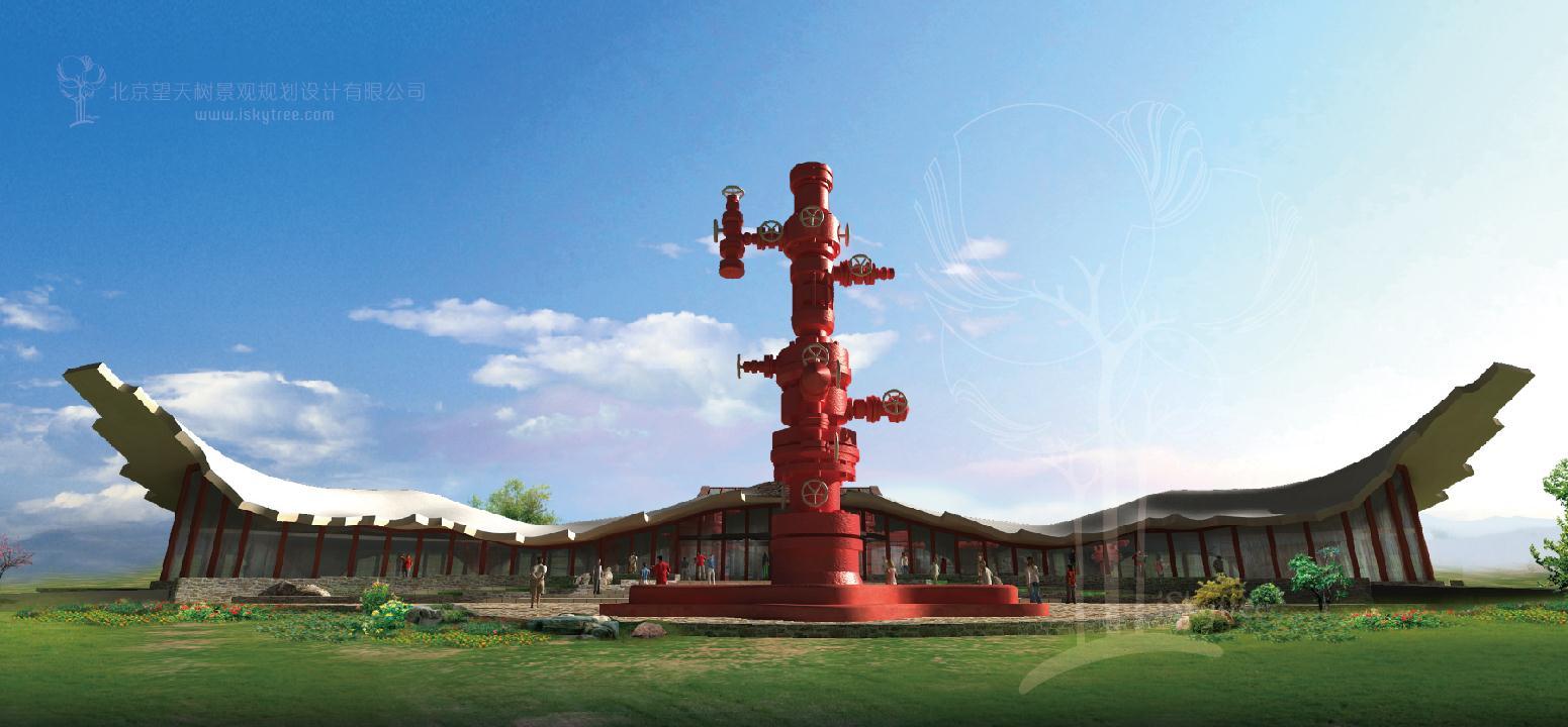综合服务中心建筑景观设计方案