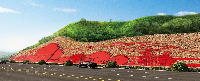 """永新县红色主题""""红飘带""""景观项目设计方案"""