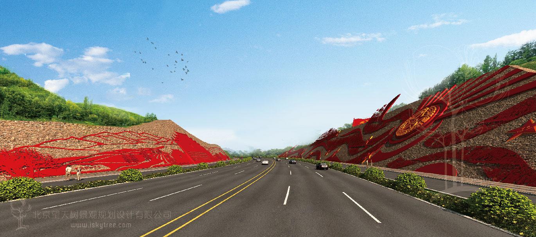 """红色主题""""红飘带""""景观项目设计方案"""