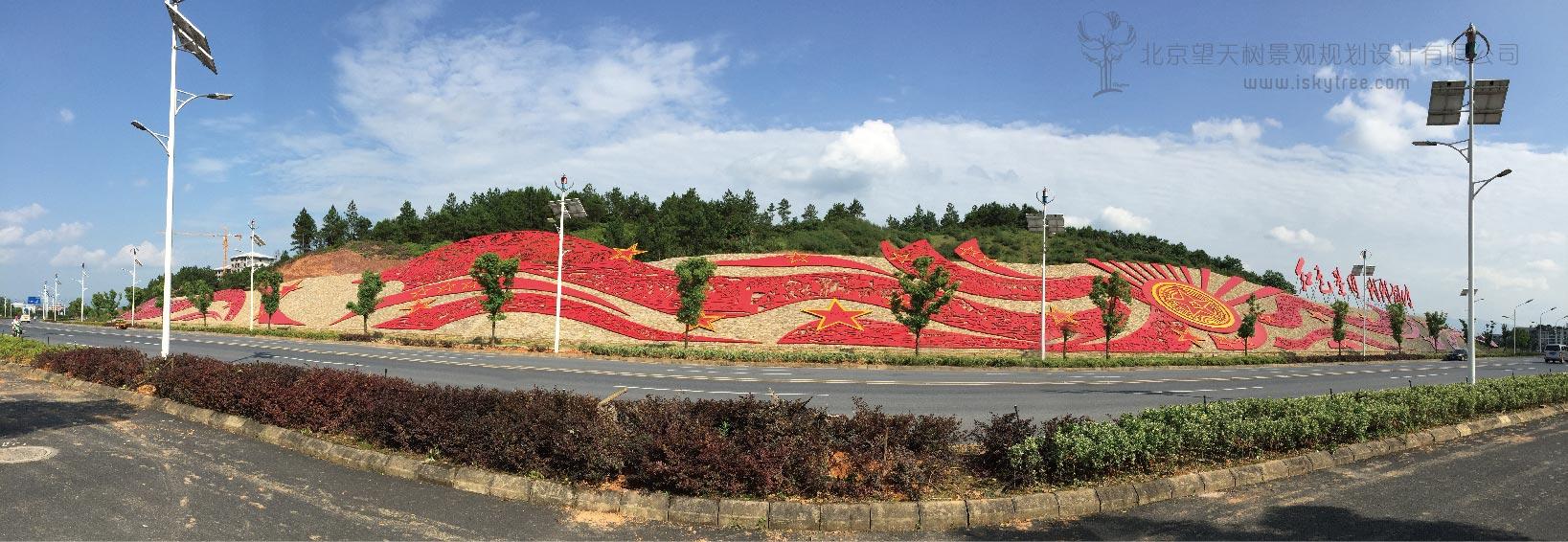 永新县红飘带项目完工后现场实景照片