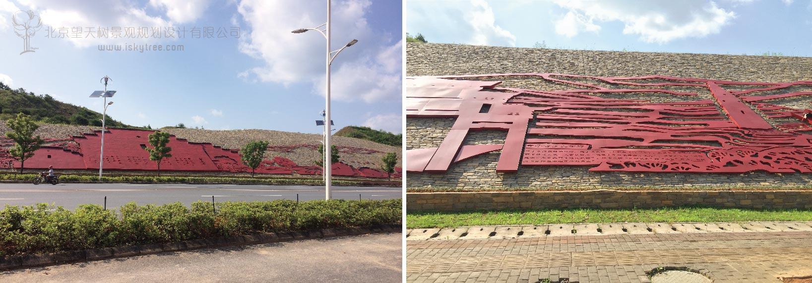 红色旅游主题壁画设计