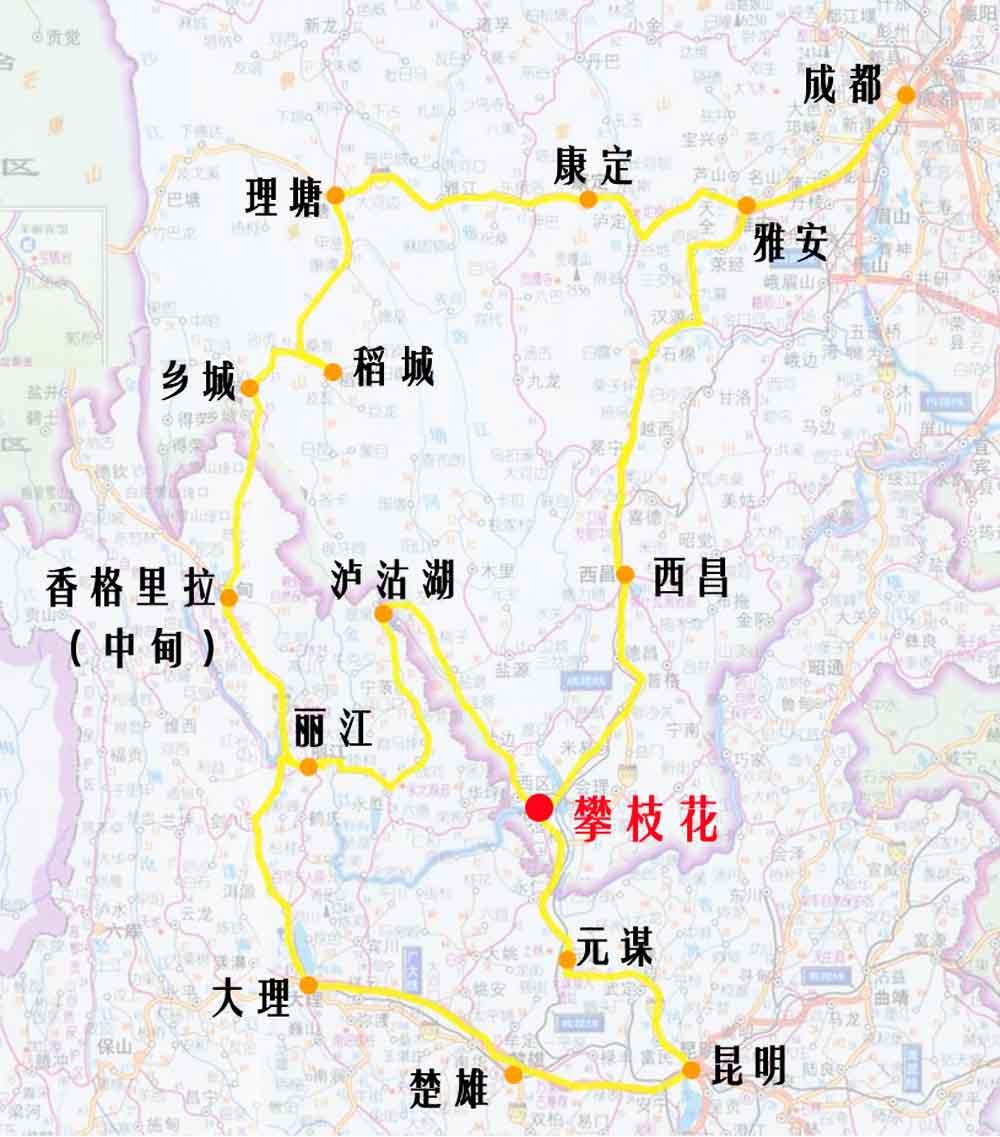 大香格里拉旅游线路图