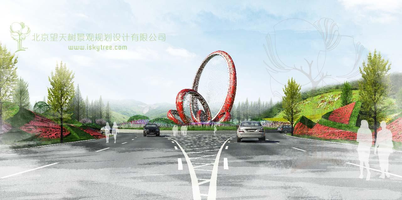 城市入口主题景观设计方案