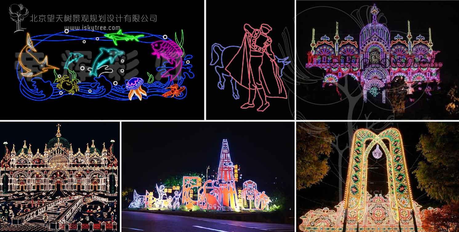 光雕艺术灯光科技示意图