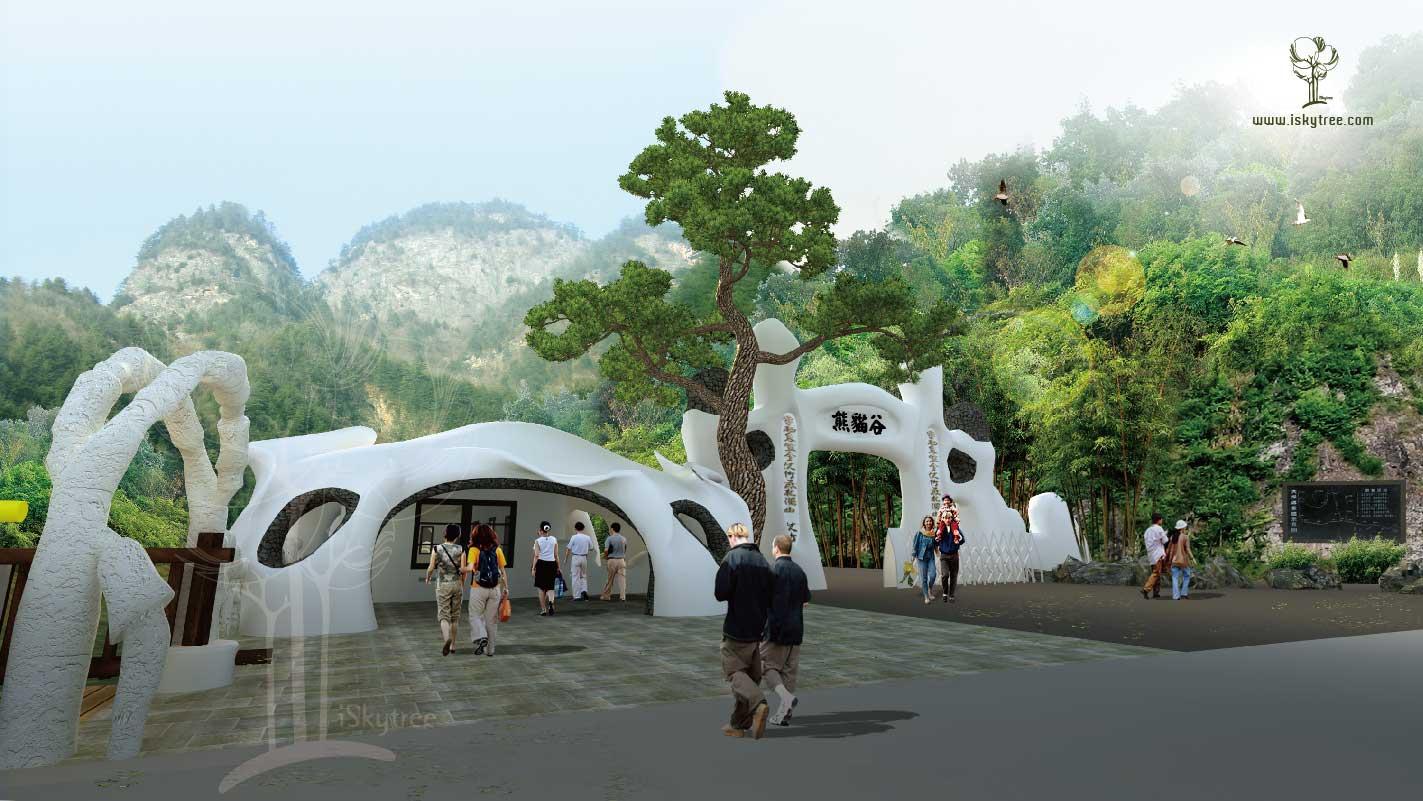 佛坪熊猫谷景区大门设计方案
