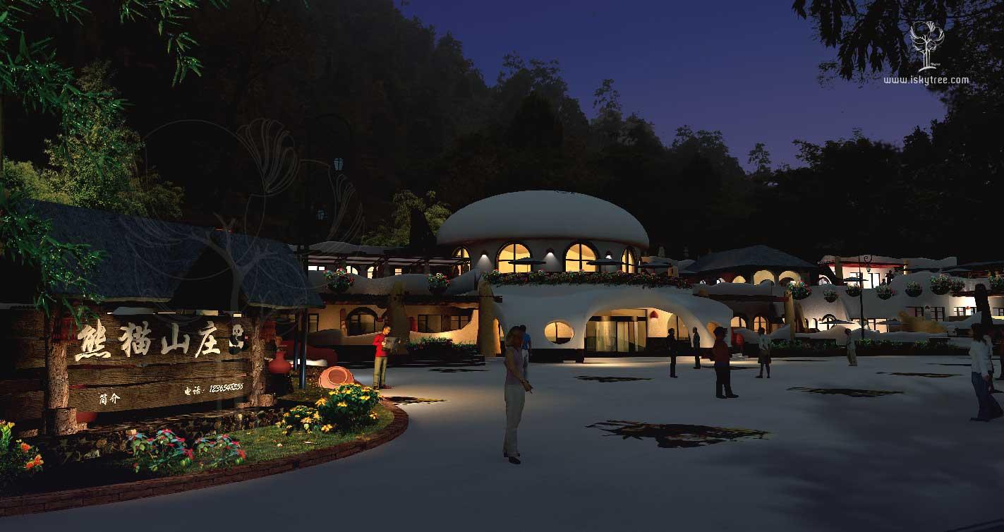 熊猫谷主题酒店设计